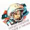 Конкурс рисунков «Спорт и космос»