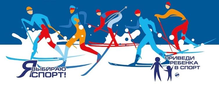 Онлайн Саратовская лыжня - 2021